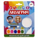 Аквагрим: 6 красок, спонж, аппликатор, карандаш
