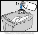 Пеногаситель для моющего пылесоса