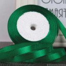 Лента атласная 1см бобина SF-1361, зеленый №019