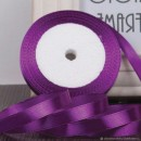 Лента атласная 0,6 см бобина SF-1362, темно-фиолетовый №035