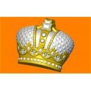 Форма для мыла корона 526