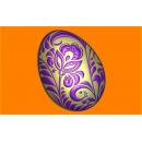 Форма для мыла яйцо 563