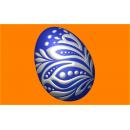 Форма для мыла  яйцо 564