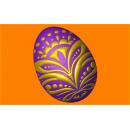 Форма для мыла Яйцо 562