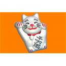 Форма для мыла котенок Котенок нэцке 583