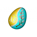 Форма для мыла Яйцо ХВ верба 722