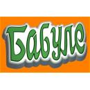 Форма для мыла Слово Бабуле 110