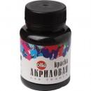 Акриловая краска для ткани  черная 405061