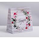 Пакет ламинированный квадратный «Чудесный подарок», 22 × 22 × 11 см 3680984