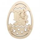 Деревянная заготовка яйцо 'Цыпленок' 10,5*15,0см 508080