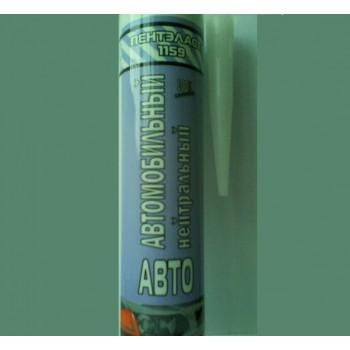 Герметик силиконовый Пентэласт 1159 маслобензостойкий