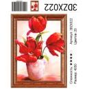 Алмазная живопись-АМ3D ZX022 40*50