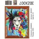 Алмазная живопись 3D ZX007 40*50