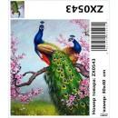 Алмазная живопись ZX0543 30*40