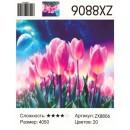 Алмазная живопись 40*50 ZX8806
