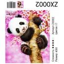 Алмазная живопись ZX0002 40*50