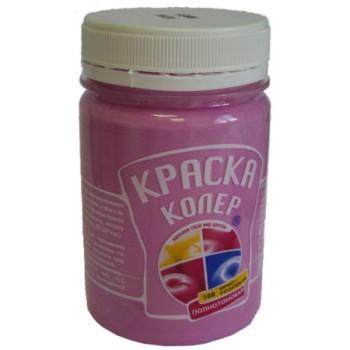 Акриловая КРАСКА-КОЛЕР (основные цвета), в ассортименте, фасовка 0,32 кг