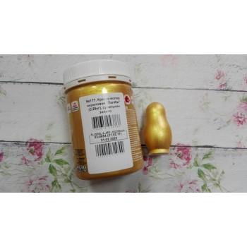Акриловая краска металлик сусальное золото (краска-колер)