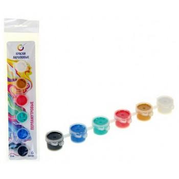 Краска акриловая, набор Pearl, 6 цветов по 5 мл, перламутровые 1136452