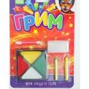 Грим для лица и тела, 4 цвета по 3 г, 2 карандаша по 5 г, аппликатор, спонжик 3803685