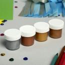 Краски акриловые АРТформат 22 мл (набор 4 шт) металлик 4337663