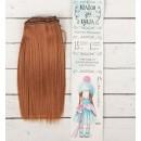 Волосы - тресс для кукол «Прямые» длина волос: 15 см, ширина:100 см, цвет № 30 2294868