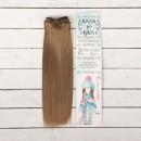 Волосы - тресс для кукол «Прямые» длина волос: 25 см, ширина: 100 см, цвет № 28В 2294901