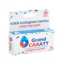 Эпоксидный клей К2 Grand Caratt, универсальный, двухкомпонентный, 20 г 5164226