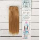 Волосы - тресс для кукол «Прямые» длина волос: 15 см, ширина:100 см, цвет № 27 2294873
