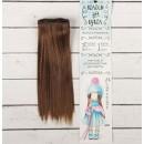 """Волосы - тресс для кукол """"Прямые"""" длина волос 15 см, ширина 100 см, цвет № 8В 2294882"""