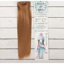 """Волосы - тресс для кукол """"Прямые"""" длина волос 25 см, ширина 100 см, цвет № 28 2294900"""