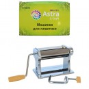 Машинка формовочная (паста машина) Astra для полимерной глины