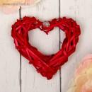 """Основа для творчества и декорирования """"Сердце"""" с подвесом, размер 8*8 см, красный (2299777)"""
