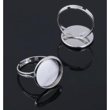 Основа для кольца регул-й раз-р, площадка 16мм, цвет серебро  1514943 1шт
