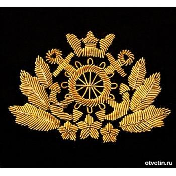 Трунцал медный, желт. золото 1,5 мм, 5 гр/упак  553419