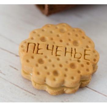 """Силиконовый молд """"Печенье-сэндвич"""" 3881899"""
