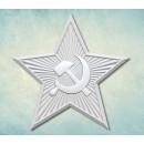 "Молд ""Красная звезда"" (XS) ARTMD0994"